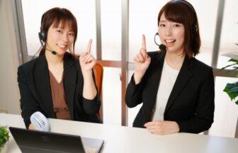 コールセンター女性
