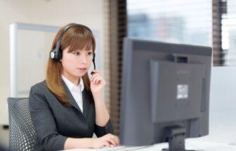 コールセンター求人募集|契約正社員業務委託アルバイトパート